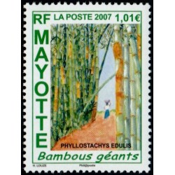 Timbre Mayotte n°197