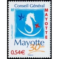 Timbre Mayotte n°198