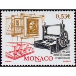 Timbre Monaco n°2531