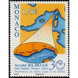 Timbre Monaco n°2544