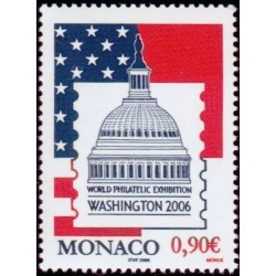 Timbre Monaco n°2545