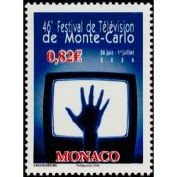 Timbre Monaco n°2550