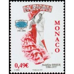 Timbre Monaco n°2564