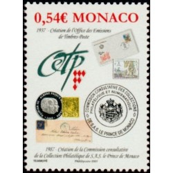 Timbre Monaco n°2565