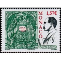 Timbre Monaco n°2569