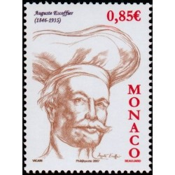 Timbre Monaco n°2579