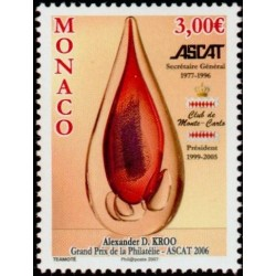 Timbre Monaco n°2580