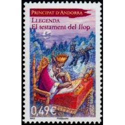 Timbre Andorre Français n°636