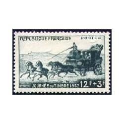 Timbre France N°919 Journée...