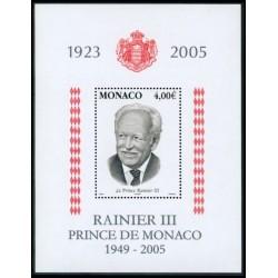 Timbre Monaco n°2514