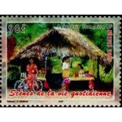 Timbre Polynésie n°739