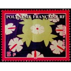 Timbre Polynésie n°742