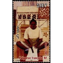 Timbre Polynésie n°743