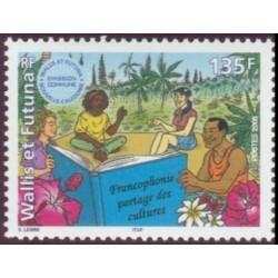 Timbre Wallis et Futuna n°633