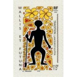Timbre Wallis et Futuna n°645