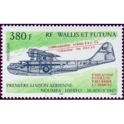 Timbre Wallis et Futuna n°646