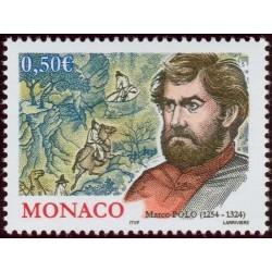 Timbre Monaco n°2451