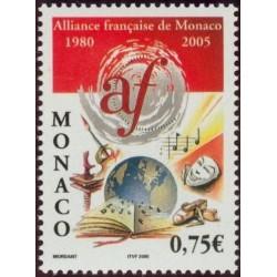 Timbre Monaco n°2471