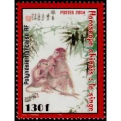 Timbre Polynésie n°705