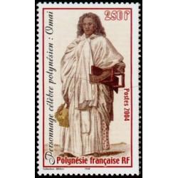 Timbre Polynésie n°721