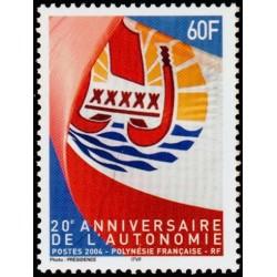 Timbre Polynésie n°722