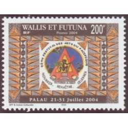 Timbre Wallis et Futuna n°624