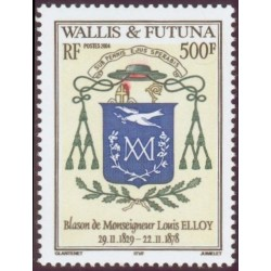 Timbre Wallis et Futuna n°626