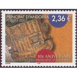 Timbre Andorre Français n°577