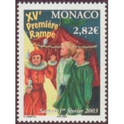 Timbre Monaco n°2383