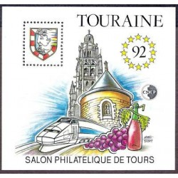 """Bloc CNEP n°14 """"Touraine"""""""