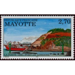 Timbre Mayotte n°53