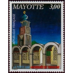 Timbre Mayotte n°57
