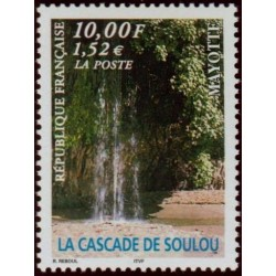 Timbre Mayotte n°79