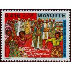 Timbre Mayotte n°100