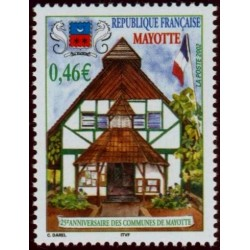 Timbre Mayotte n°131