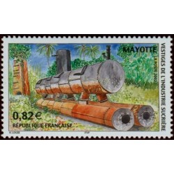 Timbre Mayotte n°133