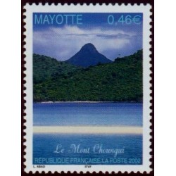Timbre Mayotte n°139