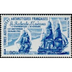 TAAF Poste Aérienne n°58