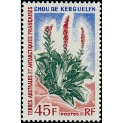 Timbres TAAF n°48