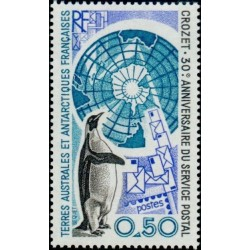 Timbres TAAF n°155