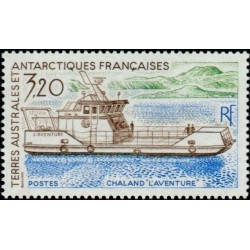Timbres TAAF n°158