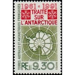 Timbres TAAF n°162