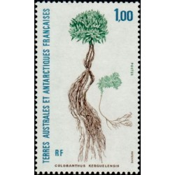 Timbres TAAF n°164