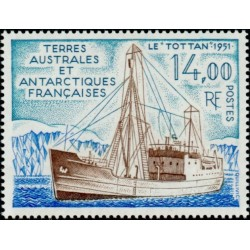 Timbres TAAF n°169
