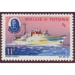 Timbre Wallis et Futuna n°171