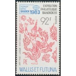 Timbre Wallis et Futuna n°304