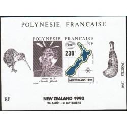 Polynésie Bloc Feuillet n°17
