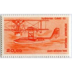 France Poste Aérienne n°58