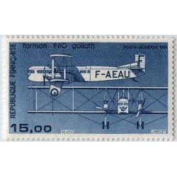 France Poste Aérienne n°57