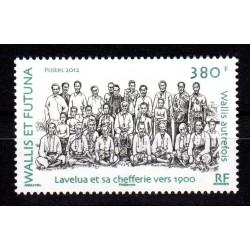Timbre Wallis et Futuna n°769